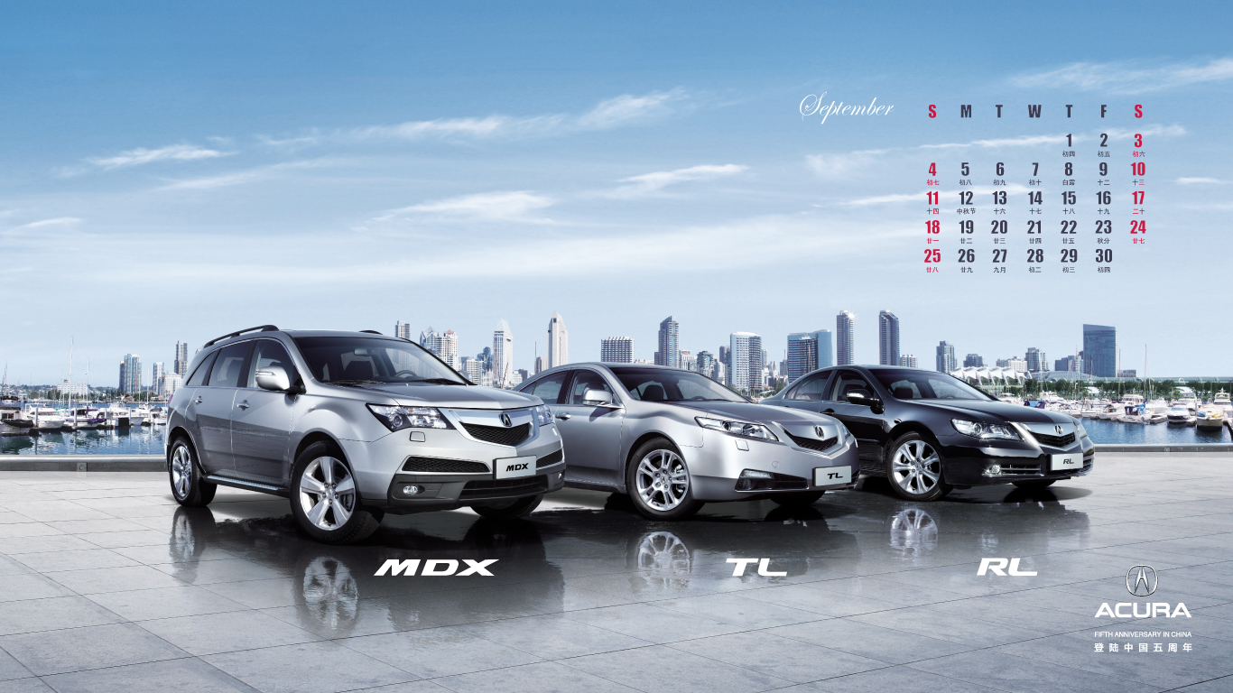 September 2011 Desktop Wallpaper from Acura China – Acura Connected
