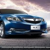 Acura China's 2013 ILX in Fathom Blue Pearl