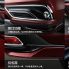 Acura China's 2014 MDX Accessories