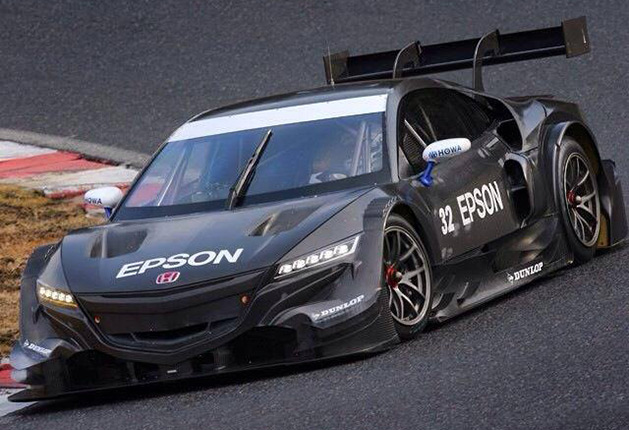 NSX-GT | Acura Connected