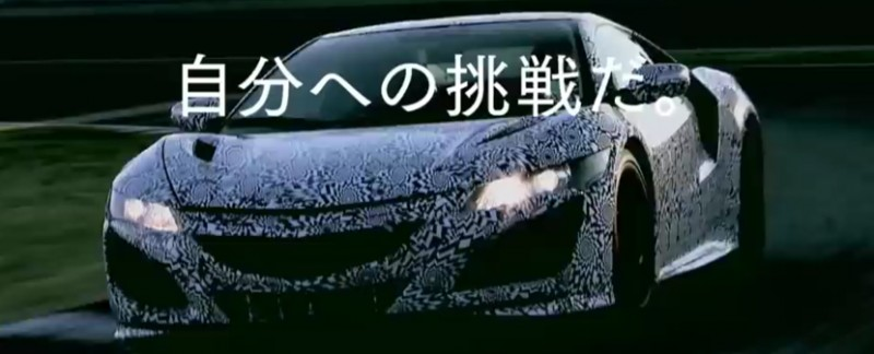 Honda I Like Sports Commercial
