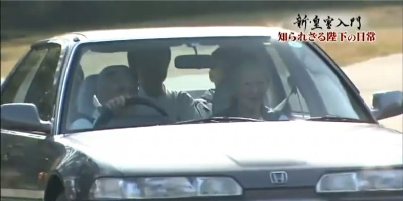 Japanese Emperor Akihito and Empress Michiko in a 1991 Honda Integra
