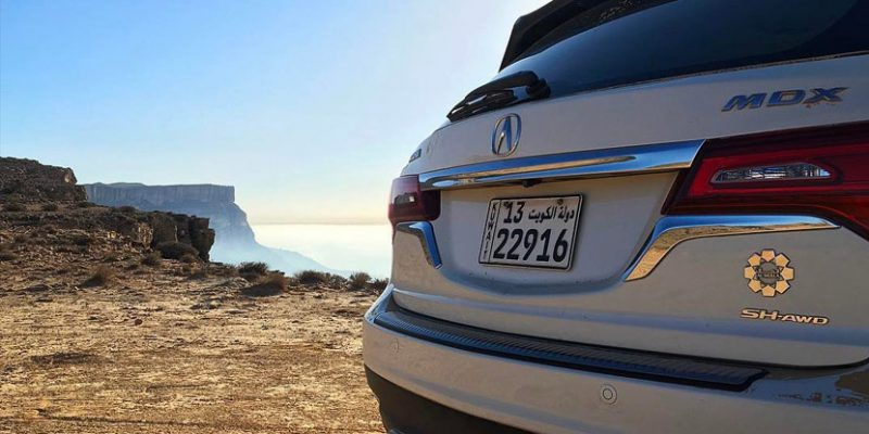 Fahad's 2015 Acura MDX on Samhan Mountain, Oman