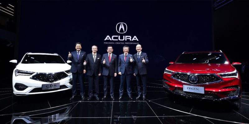 Acura at Auto China 2018