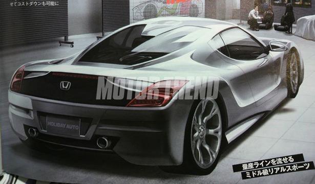 2014 Honda/Acura NSX Rendering