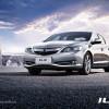 Acura China's 2013 ILX