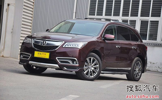 Acura China's 2014 MDX - Courtesy auto.sohu.com