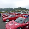 KREIS Japan NSX Owners Club Meet 2014