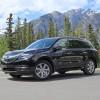 2014 Acura MDX - Banff, Alberta
