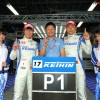 2014 Super GT Round 5 Qualifying
