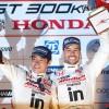 2014 Super GT Round 5 Race