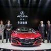 Acura Auto Shanghai 2015