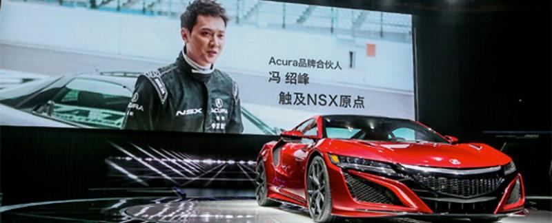 Acura NSX Auto Shanghai 2015