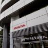 Honda Welcome Plaza Aoyama, Tokyo.