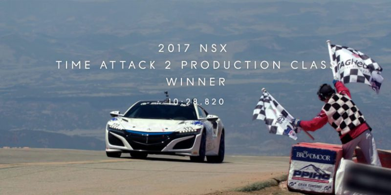 2017 Acura NSX Time Attack 2 Pikes Peak International Hill Climb