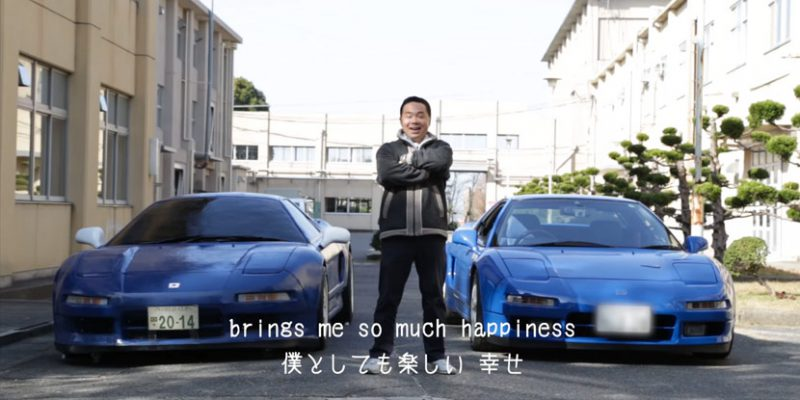 Akihiro Umino: A teacher who love the NSX!