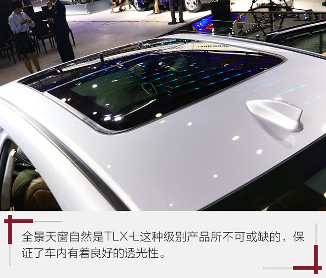 Snapshots: Acura TLX-L Unveiled In China