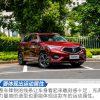 Acura CDX Sport Hybrid