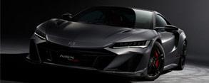 Gallery: 2022 Honda NSX Type S